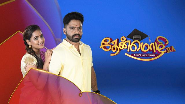 17-09-2021 Thenmozhi B.A Serial Vijay TV Episode 448